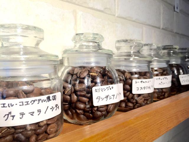 ☆★1/24(火)20時〜コーヒー会開催★☆